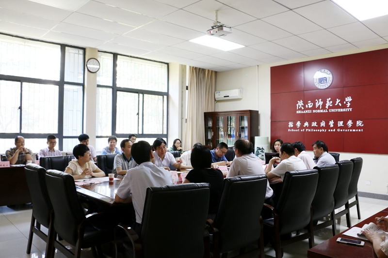 Image result for shaanxi normal university
